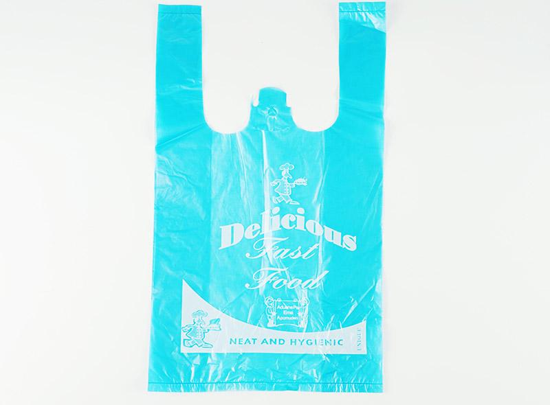 Food vest Bag shopping t shirt bag bread bag