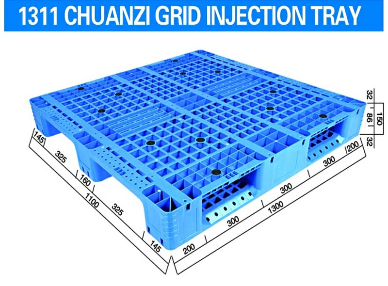 1300*1100*150mm Three-runners Grid Injection Molding Tray